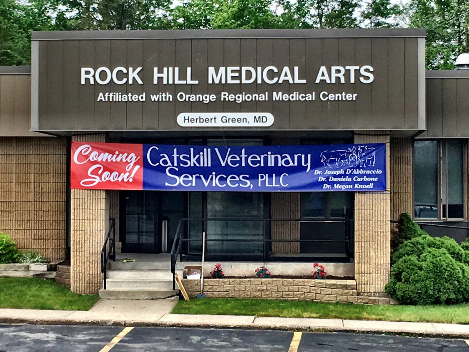 Rock Hill Veterinarian Catskill Vet Services Rock HIll